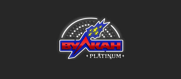 vulkan platinum slots com