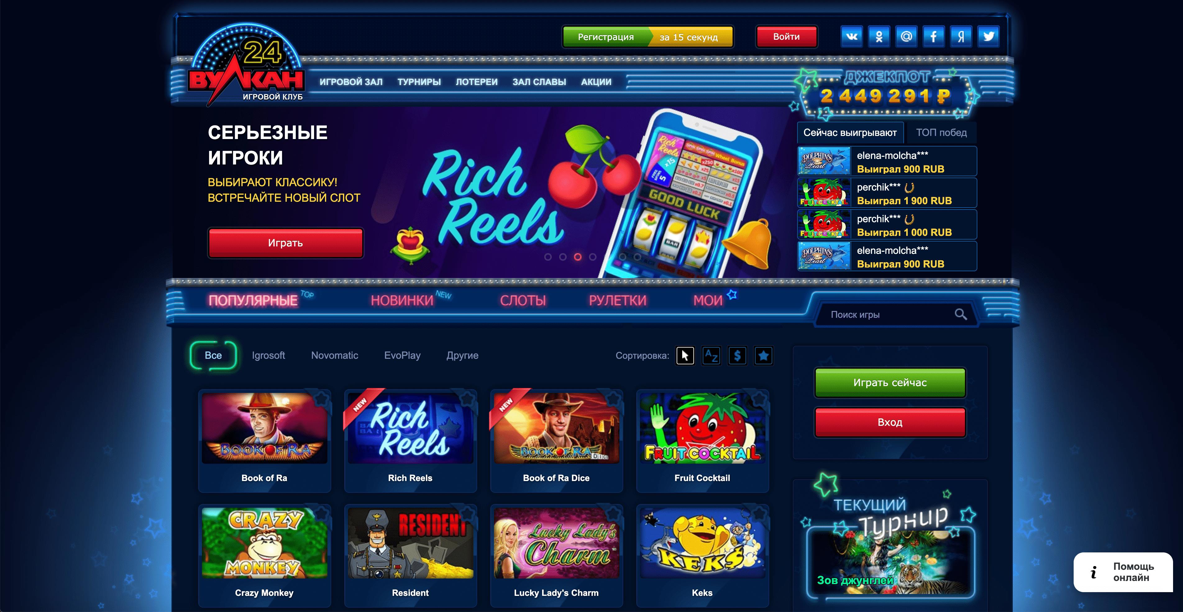 официальный сайт мобильная версия казино 24 онлайн на деньги