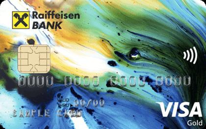 Дебетовая карта Visa #всёсразу от Райффайзенбанка