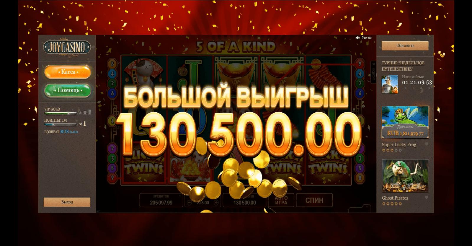 казино онлайн рулетка отзывы