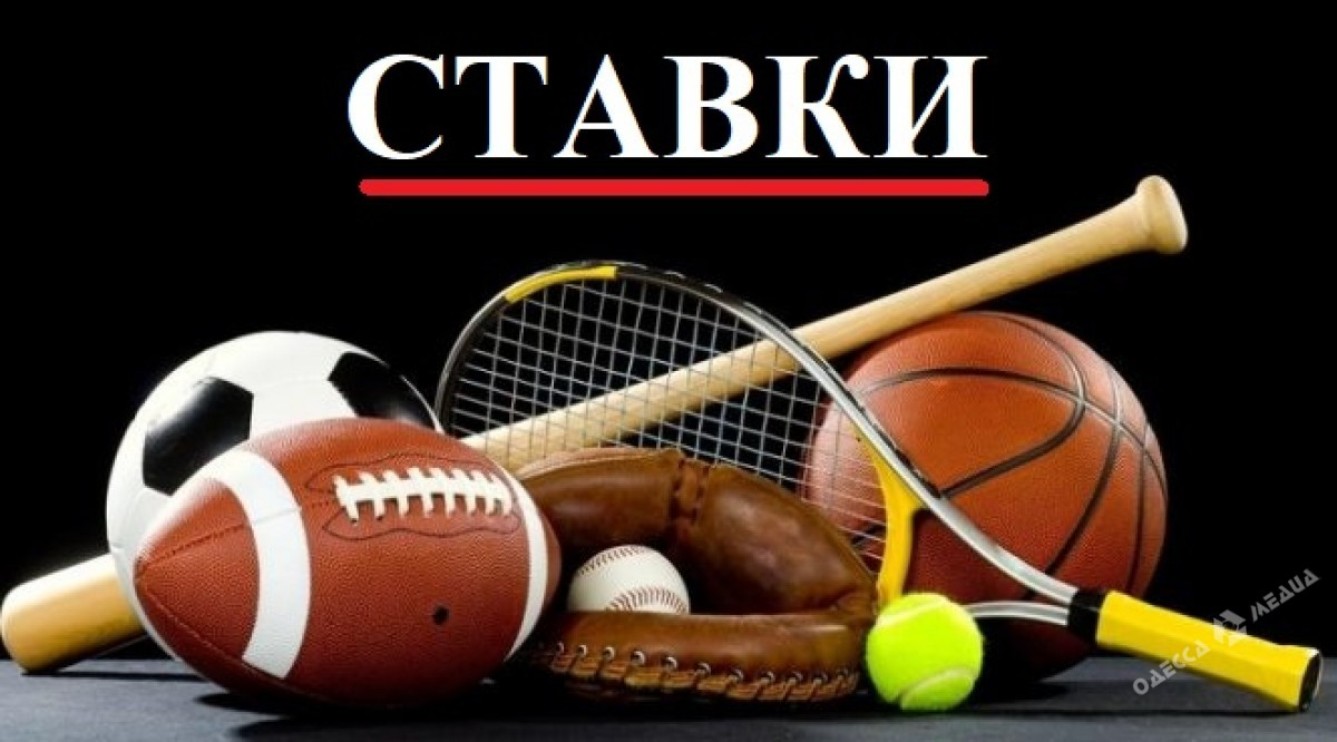 Супер betting tips x