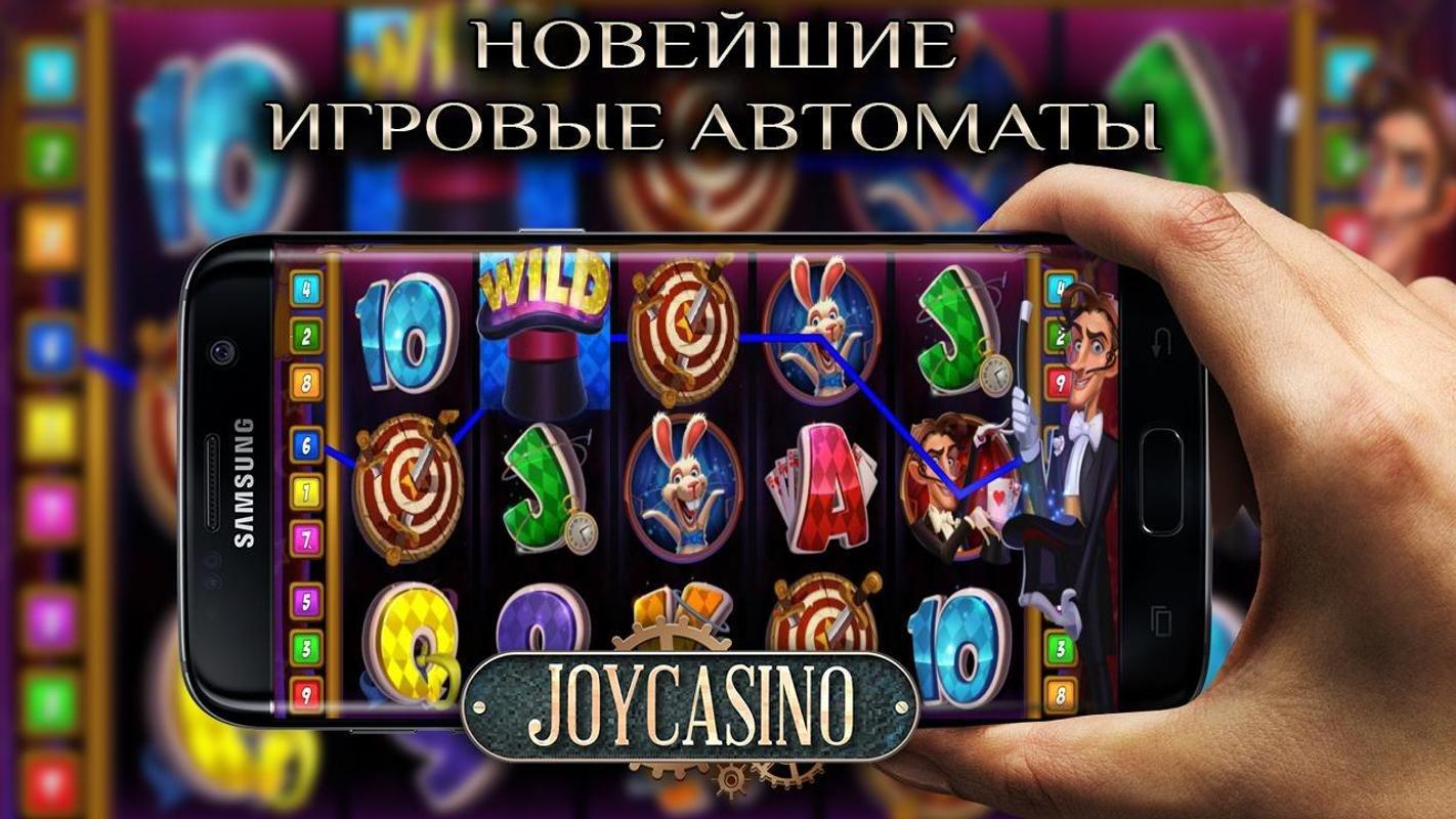 вильям хилл официальный сайт на русском