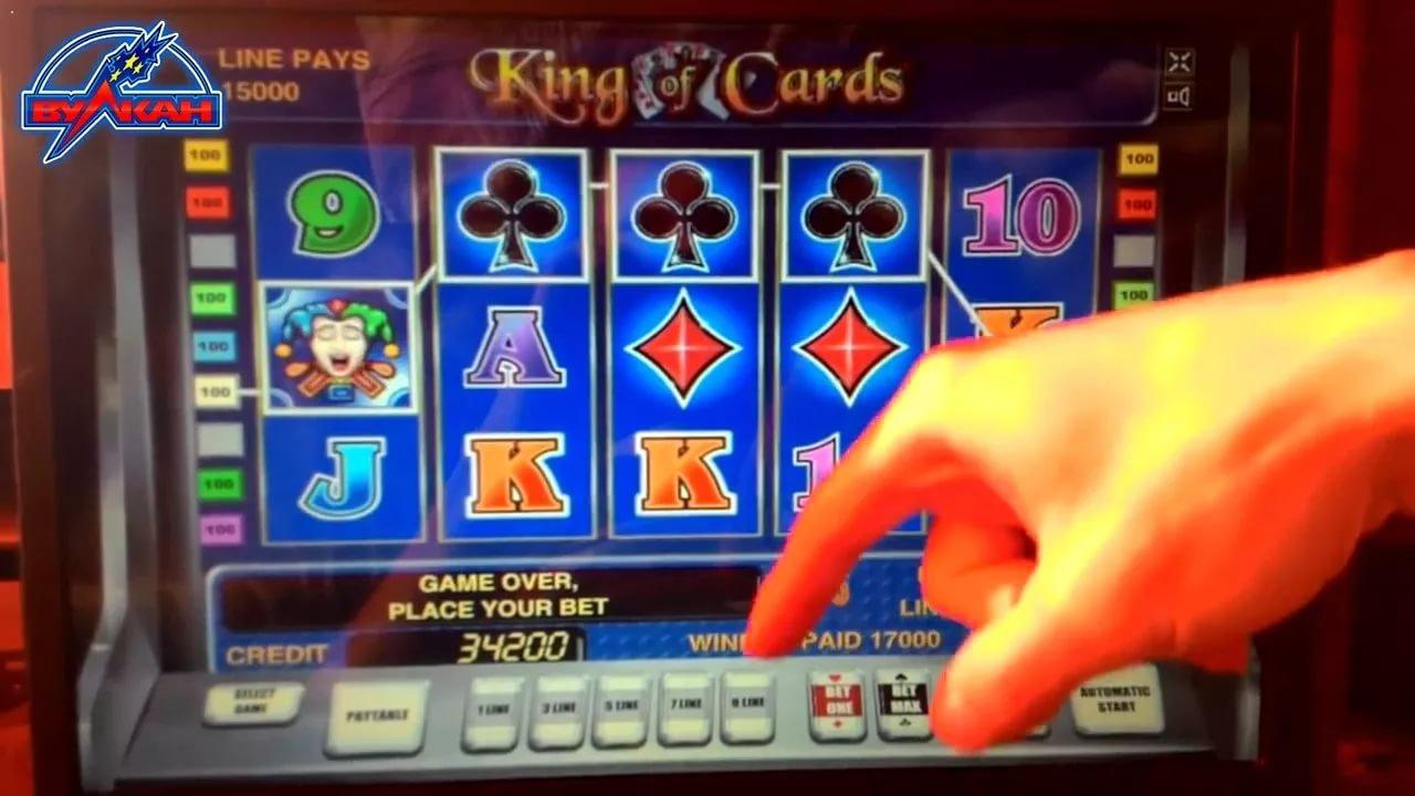 Играть в бесплатные игры казино без регистрации казино вулкан что дают за регистрацию