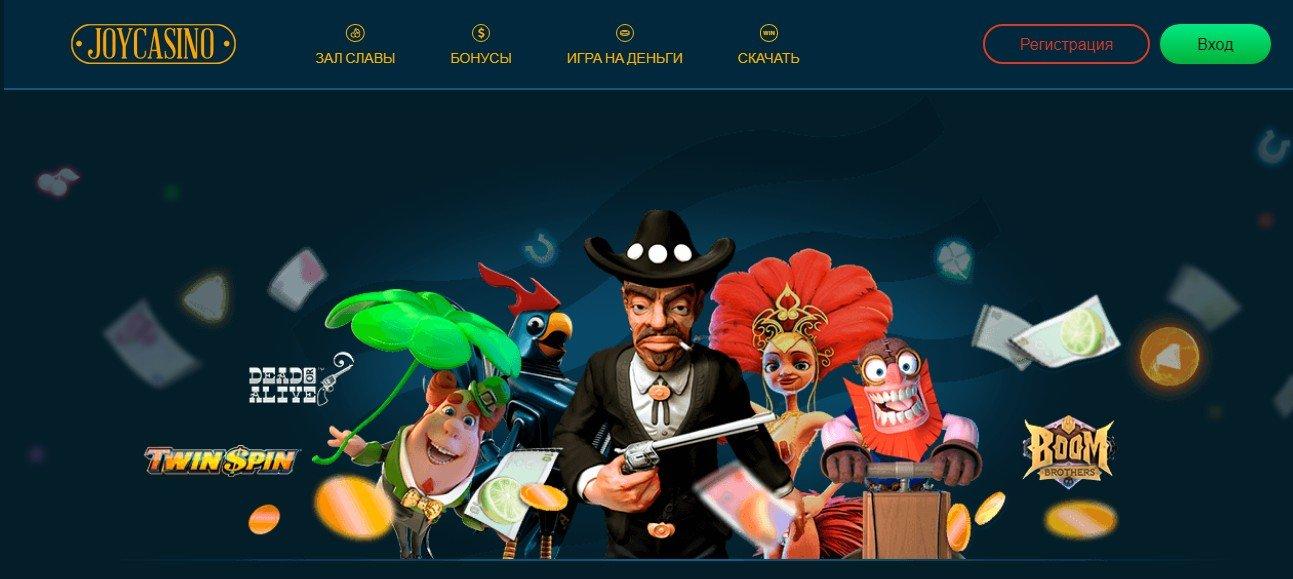 казино онлайн кз