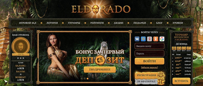 Топ интернет-казино на рубли