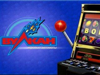 Игровые автоматы честному когда закроют игровые автомата