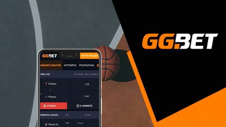 GGBet — официальный сайт БК ГГ Бет (регистрация и ставки на полной версии)